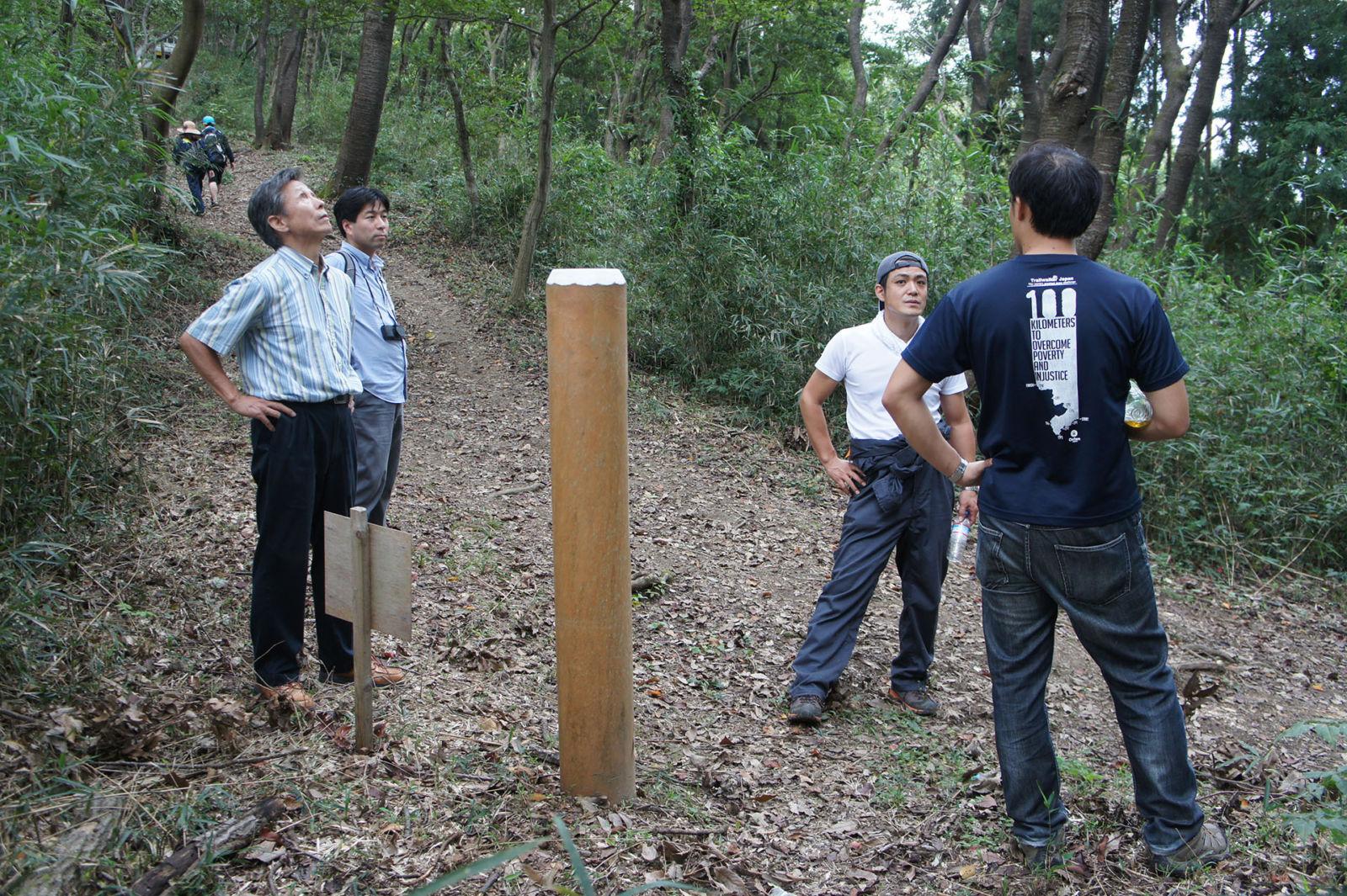 澤上篤人が森を行く