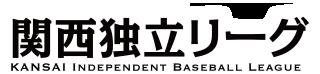 関西独立リーグ
